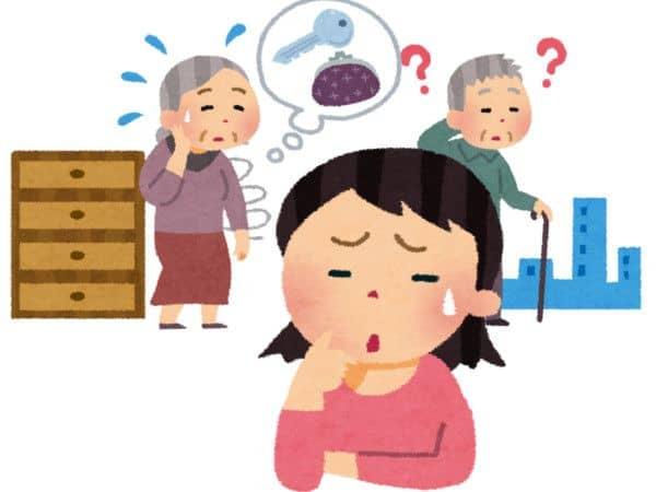 認知症の家族を持つ方に質問です。介護をするのは在宅が良い ...