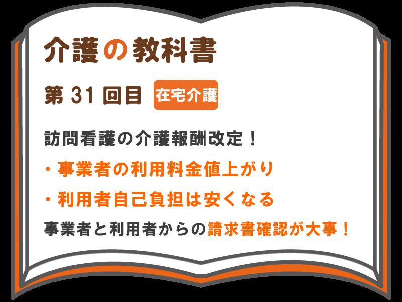 利用者:ラジオダクト - Japanese...