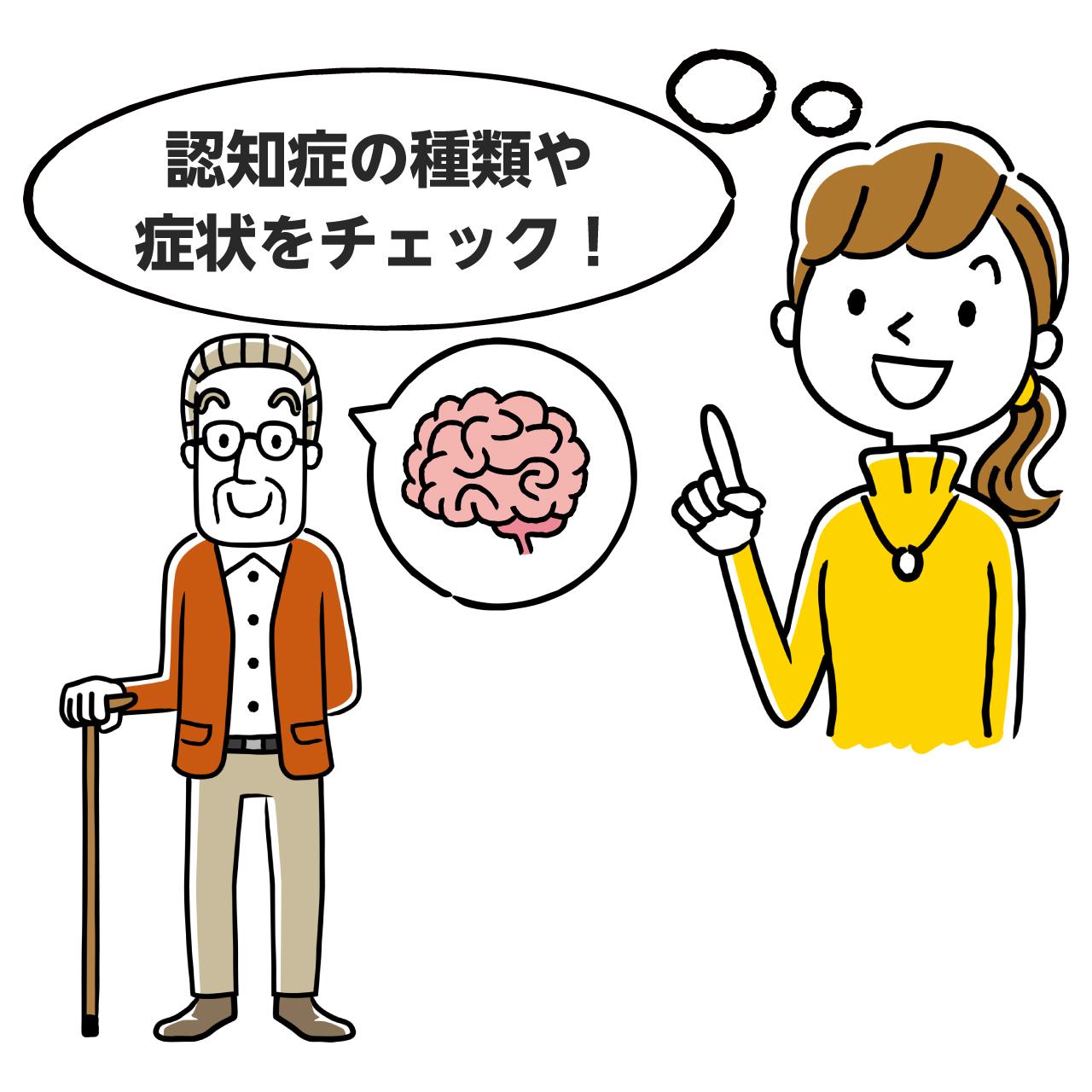 認知 し 銀 顆粒 症 性