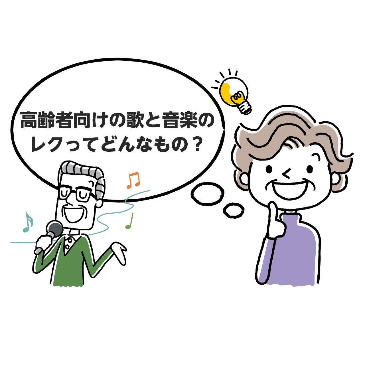 する 音楽 リラックス