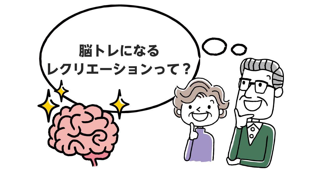 トレ プリント 無料 脳