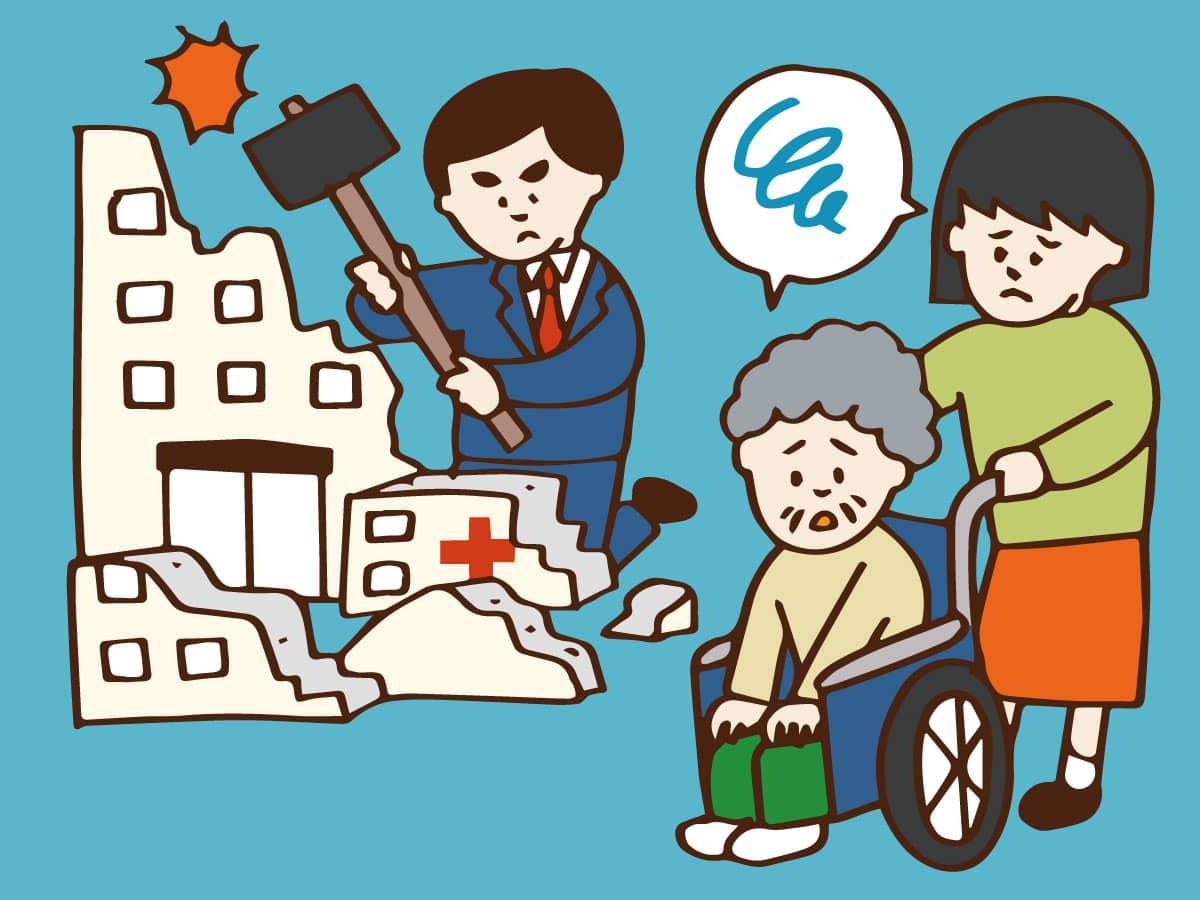 介護療養型医療施設の廃止案はど...