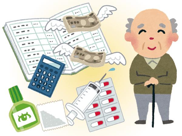 老人ホーム・介護施設で受けられるさまざまな控除についての説明