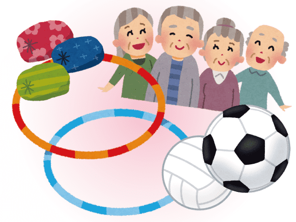 【試してみよう】高齢者向けゲームのレクリエーション11選 ...